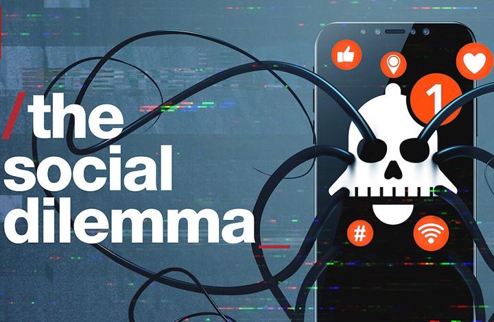 """""""المعضلة الاجتماعية"""": هكذا حولت مواقع التواصل العالم إلى سوق نخاسة"""