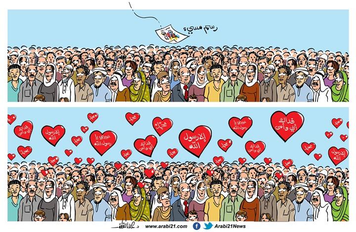 التفاعل الإسلامي