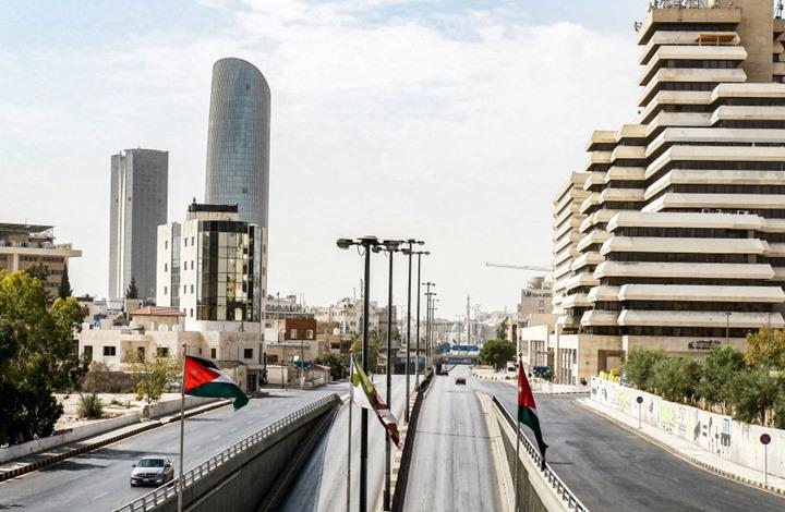 هبوط احتياطي النقد الأجنبي بالأردن إلى 15.48 مليار دولار