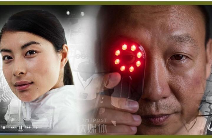 """كيف أصبحت الصين أمة """"متلصصة"""" عبر أجهزة التتبع؟"""