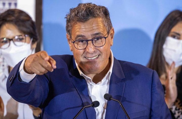 FT: البرلمان المغربي الجديد بلا معارضة تقريبا