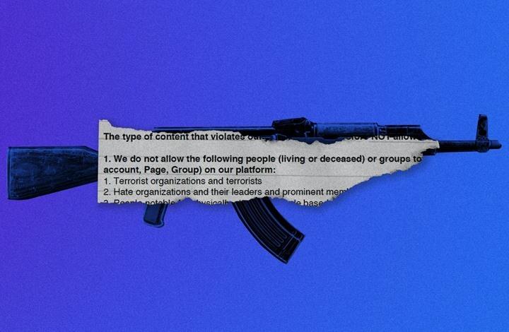 "TI: قائمة سوداء بفيسبوك تصنف المسلمين ""الأكثر خطورة"""
