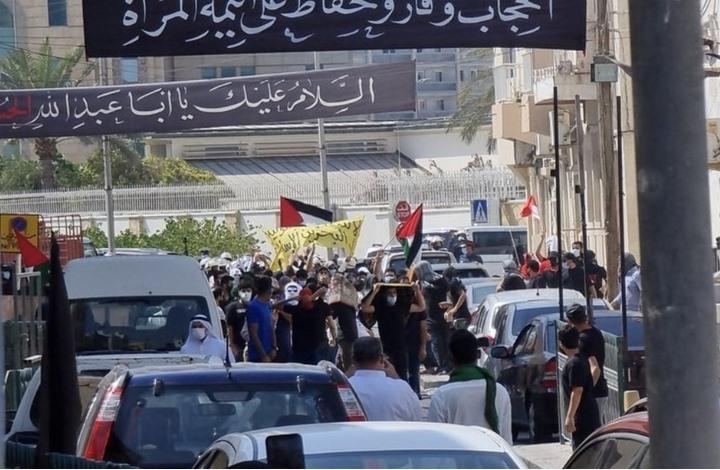 أمن البحرين يقمع مظاهرة ضد فتح سفارة الاحتلال (شاهد)