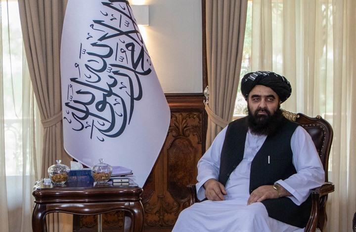 وزير خارجية طالبان: نريد ألا يتدخل أحد في شؤوننا الداخلية
