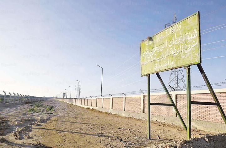لماذا تأخر بناء أول محطة نووية روسية في مصر؟