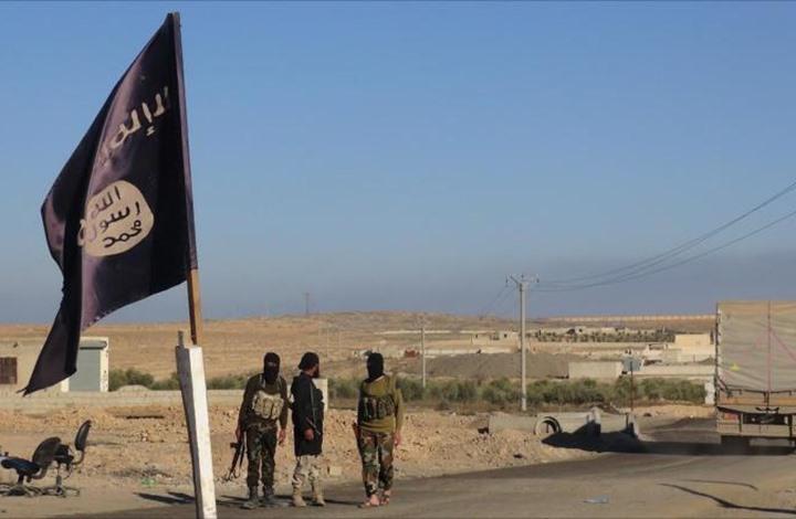 """""""داعش"""" يعود للواجهة بسوريا.. اغتيالات بإدلب وسيطرة بدرعا"""