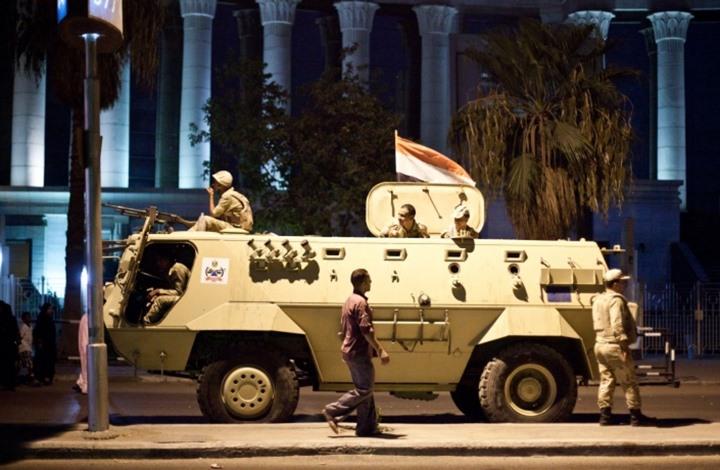 """""""ميدل إيست مونيتور"""": مصر أصبحت سجنا كبيرا"""