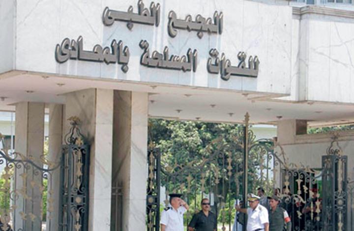 هل تمتد سيطرة الجيش بمصر للمستشفيات والمستلزمات الطبية؟
