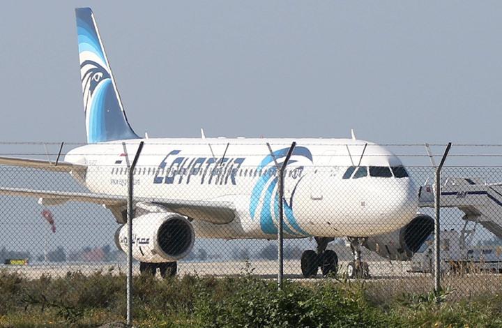 لماذا قررت مصر للطيران بيع تذاكرها بالتقسيط؟