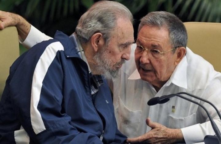 راؤول كاسترو يتنحى عن رئاسة الحزب الشيوعي الكوبي