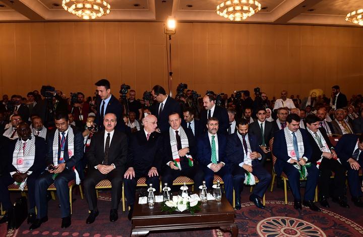 """انطلاق فعاليات مؤتمر """"برلمانيون لأجل القدس"""" باسطنبول"""