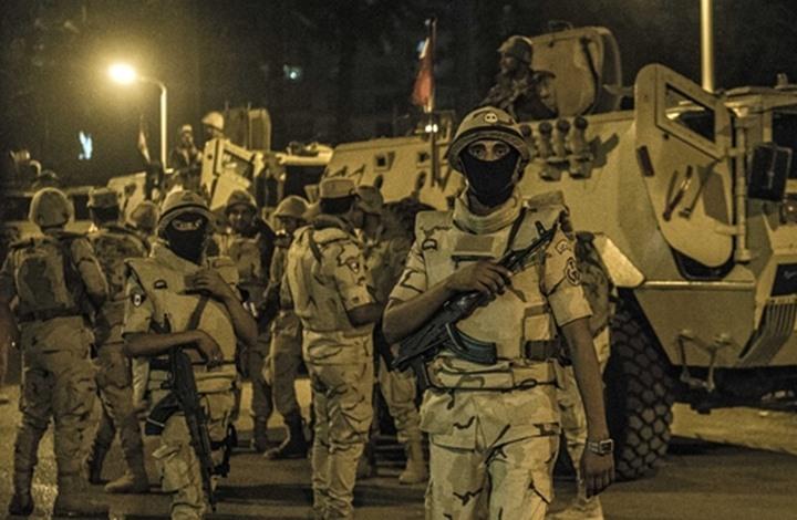 61 اسما في ثاني قائمة للإرهاب بمصر في 48 ساعة