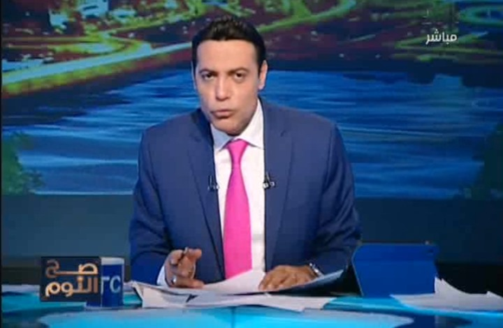 مصري يحرج الغيطي على الهواء: حكومة السيسي إرهابية (شاهد)