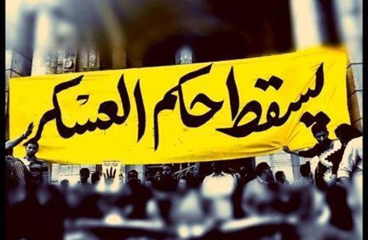 """شباب مصر يصرخون """"بنحبك.. ولكن"""""""