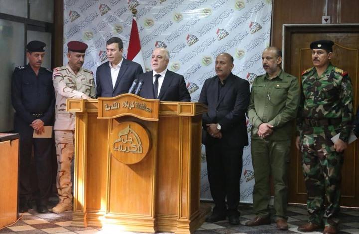 """العبادي يكشف خسائر العراق بثلاثة أعوام بسبب """"داعش"""""""