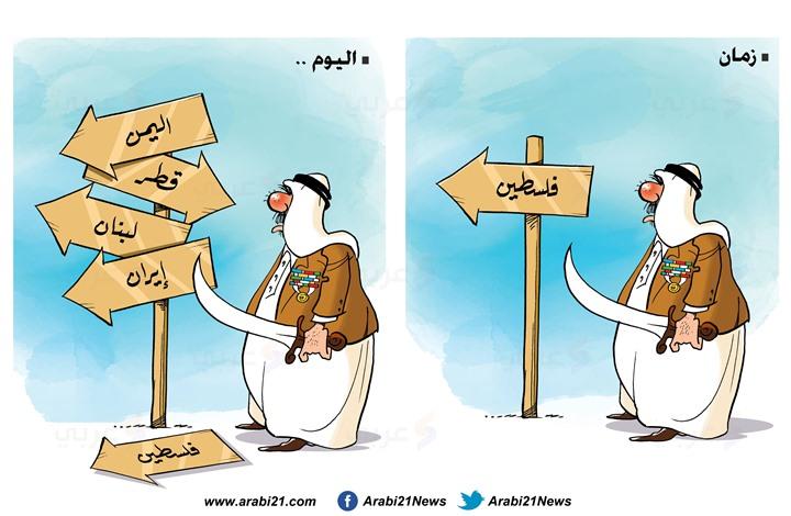 العرب والقضية الفلسطينية