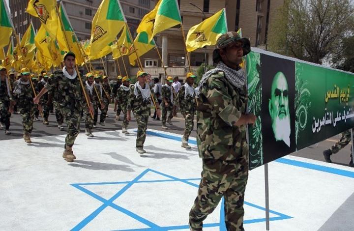 لماذا تزعم المليشيا العراقية أنها وراء استهداف الرياض؟