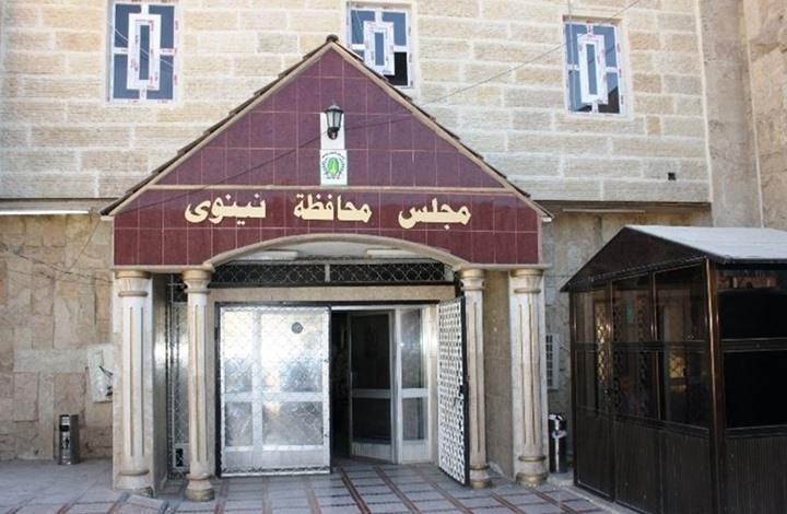 قتلى بانفجار عبوة ناسفة بمحافظة نينوى شمال العراق
