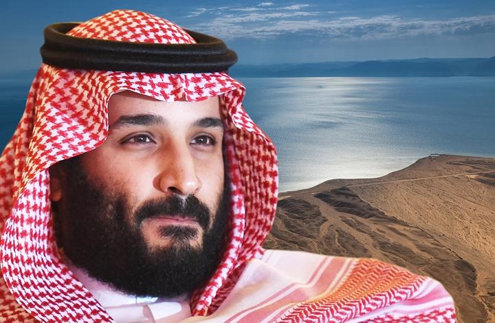 أنجلوس تايمز: الفساد نمط حياة للعائلة السعودية المالكة