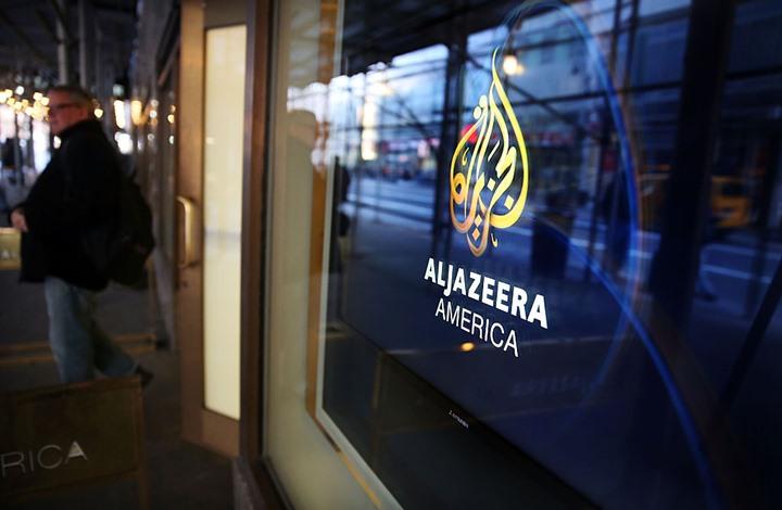 الجزيرة ترفض مطالبة مشرعين أمريكيين لتسجيلها كعميل أجنبي