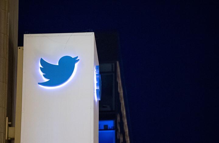 """""""تويتر"""" يستهدف اليمين المتطرف في أوروبا ويغلق حساباته"""