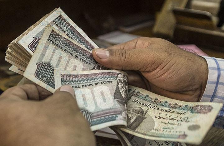 مصر تخصم من رواتب الموظفين والمعاشات لمواجهة كورونا