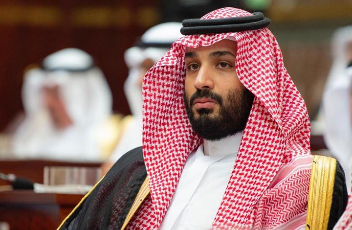 إيكونوميست: تداعيات خطيرة على السعودية بسبب كورونا والنفط