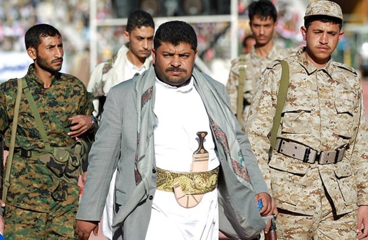 الحوثي يعلق على احتفاء الإمارات بلم شمل عائلة من يهود اليمن
