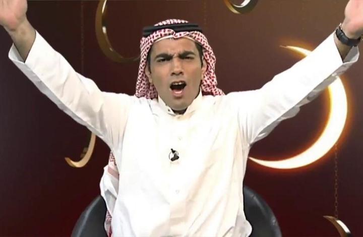 """""""فوربس"""": السعودية تتجسس على معارضيها ببرنامج إسرائيلي"""