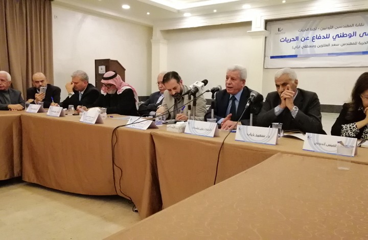 سياسيون أردنيون يهاجمون الحكومة إثر اعتقال نشطاء (شاهد)