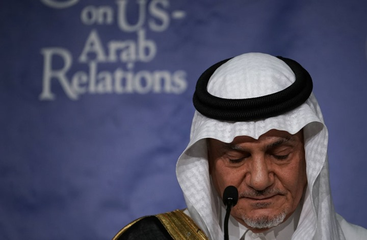 الفيصل: والدي كان سيحبط من اتفاق الإمارات مع إسرائيل (شاهد)