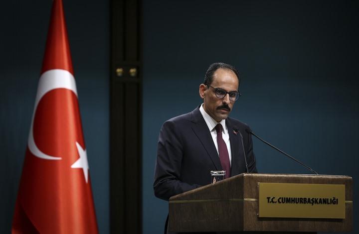 الرئاسة التركية: سنرد على بايدن بأشكال وأنواع ودرجات مختلفة
