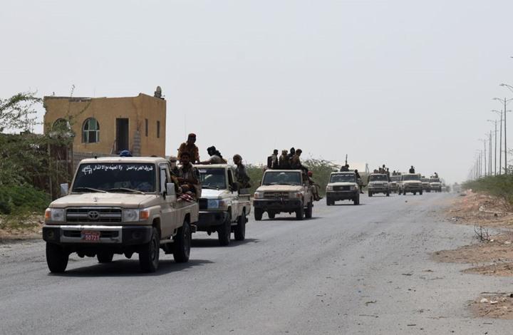 الأمم المتحدة: انسحاب الحوثيين من الحديدة تم كما اتفق عليه