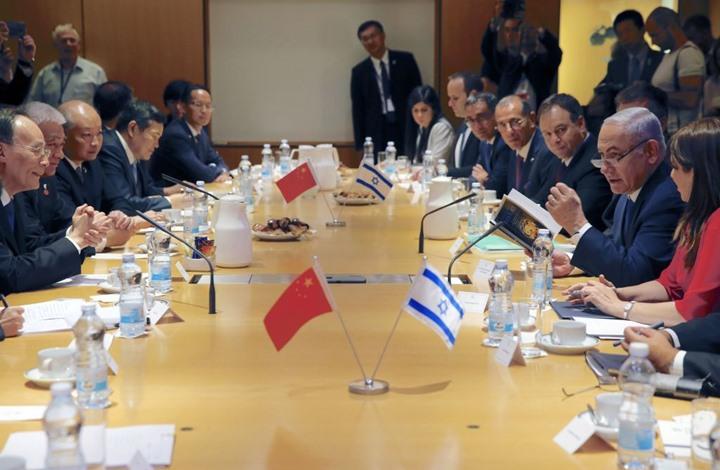 دراسة إسرائيلية: هذه الفرص والمخاطر في العلاقات مع الصين