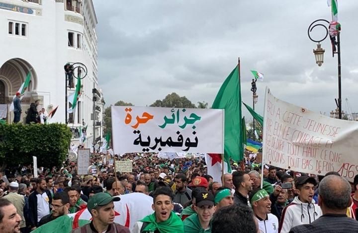"""""""النوفمبرية"""" في الجزائر.. صراع سياسي بخلفية فكرية"""