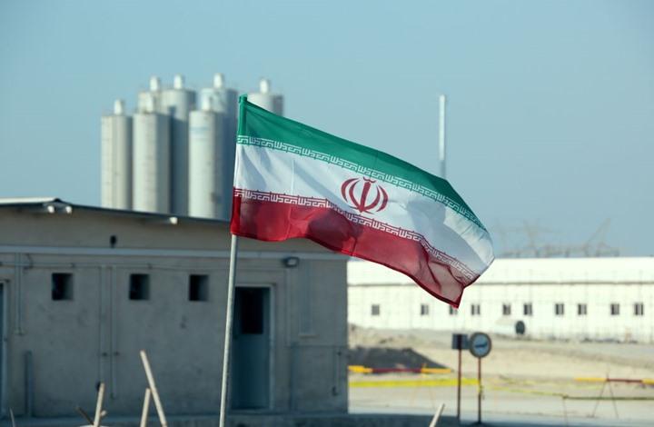 """قلق دولي من تأثير رفع إيران """"التخصيب"""" على مباحثات فيينا"""