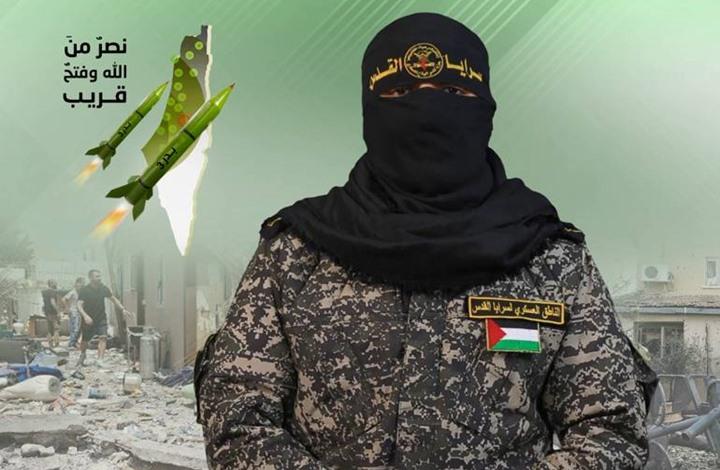 سرايا القدس: الساعات المقبلة ستضيف هزيمة جديدة لنتنياهو