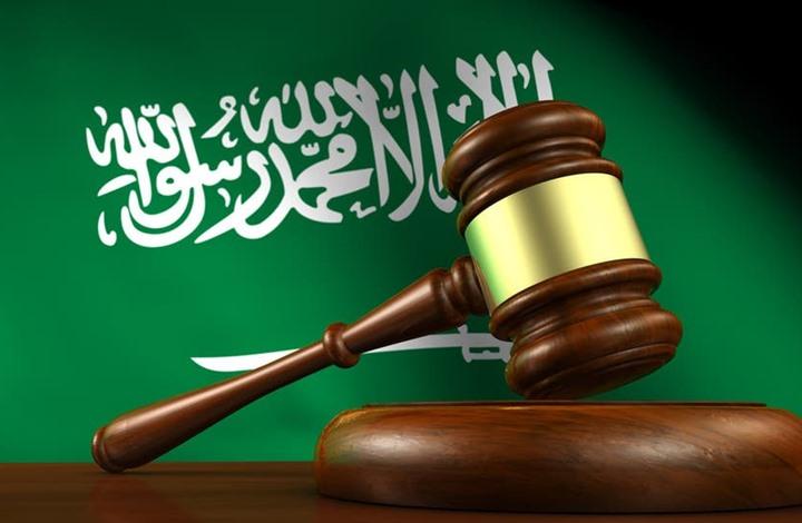 السجن لخمسينية سعودية بتهمة التشهير بالغير عبر الإنترنت