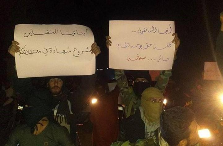 مظاهرات بدرعا ضد النظام وإيران.. وقتلى من المخابرات الجوية
