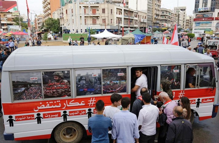 31 يوما على احتجاجات لبنان.. قطع شوارع وترقب للحكومة