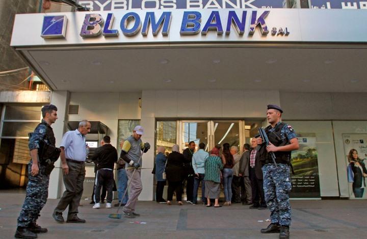 تعطيل عمل البنوك في لبنان أسبوعين لمواجهة كورونا