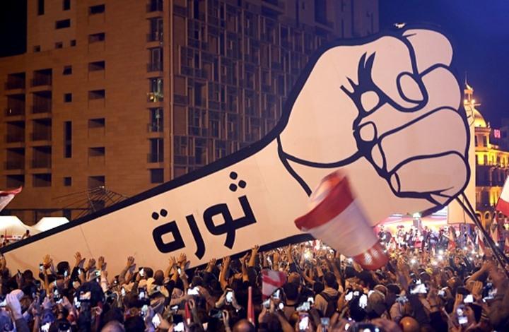 صحيفة مقربة من حزب الله: هذا شكل الحكومة اللبنانية القادمة