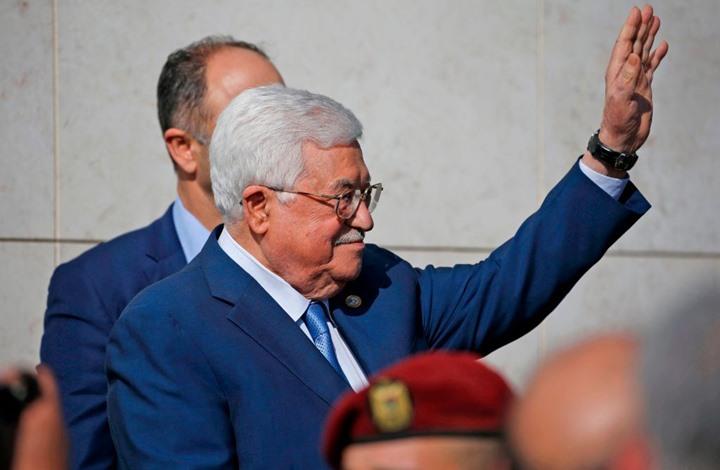 """هآرتس: تطوران من السلطة الفلسطينية أحدهما بادرة لـ""""بايدن"""""""