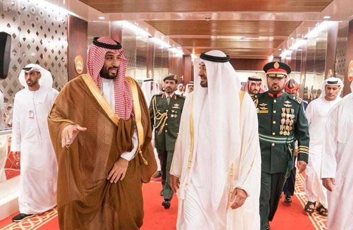 هل يكسر التنافس الاقتصادي تحالف الرياض مع أبو ظبي؟