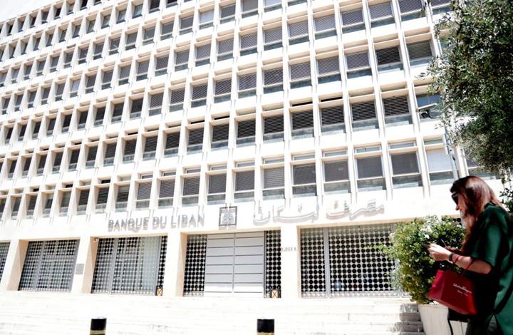 مسؤول فرنسي: اللبنانيون قد يخسرون جزءا من ودائعهم بالبنوك