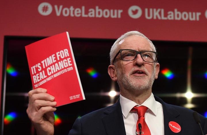 ناشط عربي بحزب العمال: انتخابات بريطانيا مصيرية للأقليات