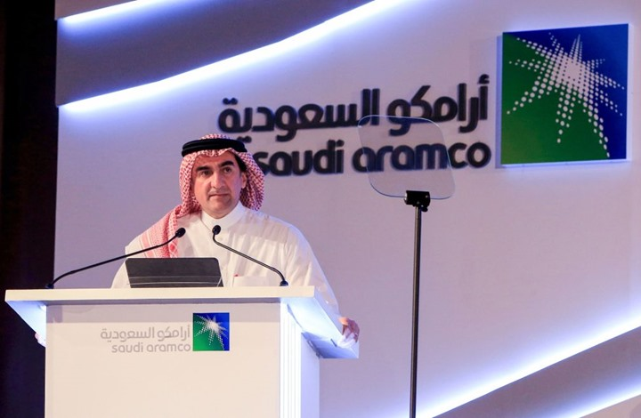 أرامكو السعودية توضح أثر كورونا على سلاسل إمداد النفط