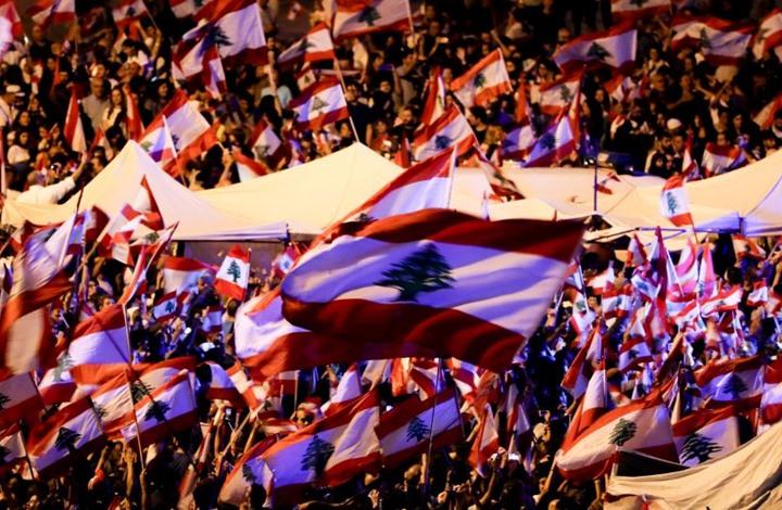 تظاهرات واعتصامات لبنان مستمرة والجمود سيد الموقف
