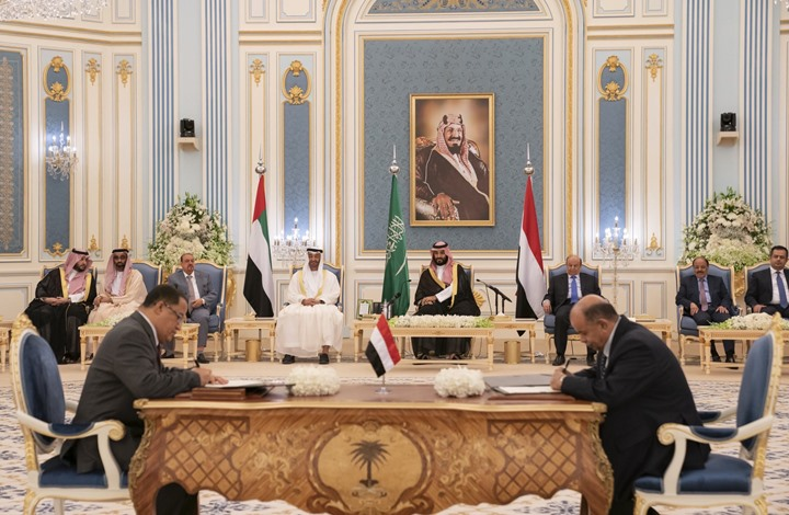وزير يمني ينتقد اتفاق الرياض.. ومكونان جنوبيان يرفضانه