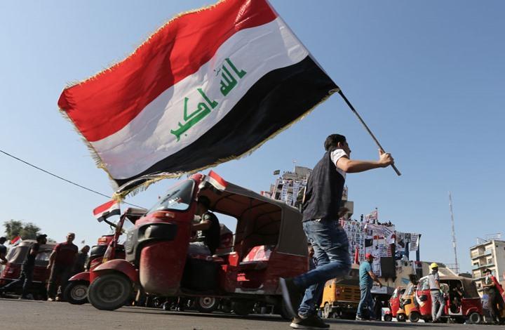 العراق.. مقتل 4 متظاهرين برصاص قوات الأمن بالناصرية
